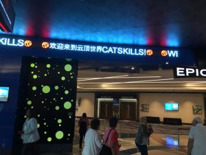 Resorts-World-Catskills-interior-signage